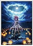 きゃらスリーブコレクション マットシリーズ Summer Pockets REFLECTION BLUE 神山識(No…