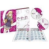 ゲーマーズ!第1巻〈初回限定版〉 [Blu-ray]