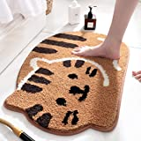 Ankah Shower, Bath, Tub Mat, Bathroom Rug, Luxury Soft Shaggy Microfiber Shower Rug, Soft Mat for Bathroom, Hotel Spa Shower