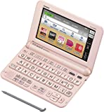 カシオ 電子辞書 エクスワード 中学生モデル XD-G3800PK ライトピンク コンテンツ140