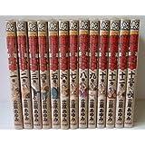 極道の食卓 コミック 1-13巻セット (プレイコミックシリーズ)