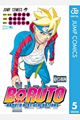 BORUTO-ボルト- -NARUTO NEXT GENERATIONS- 5 (ジャンプコミックスDIGITAL) Kindle版