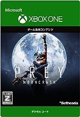 Prey ムーンクラッシュ | Xbox One | オンラインコード版