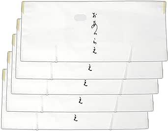 (美濃和紙) たとう紙 きもの用 おあつらえ(文庫) ロングサイズ 87cm 薄紙入り・窓付き 5枚組