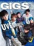 GiGS (ギグス) 2017年 09月号