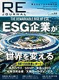 RE JOURNAL(アールイージャーナル) (VOL.02)