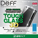 Deff(ディーフ)TOUGH GLASS 3D for Xperia XZ1 Compact 二次硬化ガラス使用 ディスプレイ保護ガラスプレート