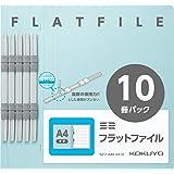 コクヨ ファイル フラットファイル S2 A4 長辺とじ 10冊 青 S2フ-A4S-BX10