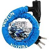 VEIZUN バイクロック チェーンロック バイク 自転車 ワイヤーロック スチールロック タイヤロック φ(直径)22mm×1200mm 盗難防止 多用途 頑丈 極太 極厚 ブルー