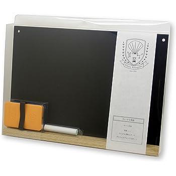 日本理化学 ちいさな黒板 A4 SB-BK 黒