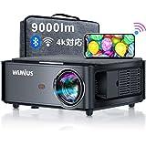 WiMiUS プロジェクター 9000lm WiFi 5G Bluetooth5.0機能搭載 1920×1080ネガティブ解像度 4k対応 4ポイントデータ台形補正 50%ズーム ホーム ビジネス プロジェクター 300インチ大画面 USB/HDMI