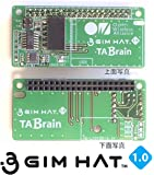 3GIM HAT