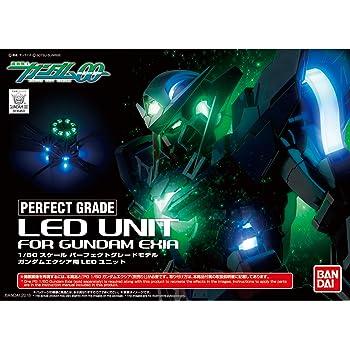 PG 機動戦士ガンダム00 ガンダムエクシア用LEDユニット