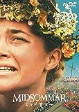 ミッドサマー [DVD]