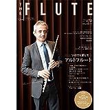 THE FLUTE (ザ・フルート) vol.172