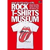 別冊2nd ROCK T-SHIRTS MUSEUM (エイムック 4128 別冊2nd)
