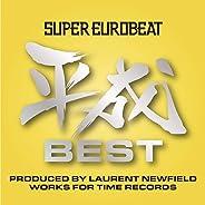 Bang Bang (Japanese Extended I.S.D. Mix)