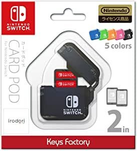 CARD POD for Nintendo Switch ブラック