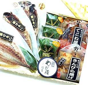 【小田原海鮮かご盛り】 干物と練り物詰合せ