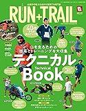 RUN+TRAIL - ランプラストレイル - Vol. 41 【特別付録】DVD 上田瑠偉 の世界最強テクニックをひも解く!