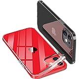 ONES 全透明 iPhone 12 mini ケース 耐衝撃 超軍用規格 〔持ちやすい、滑り止め、すり傷防止〕〔美しい、光沢感、軽·薄〕 柔軟 衝撃吸収 HQ·TPU クリア カバー