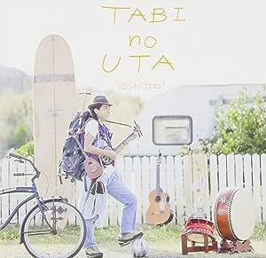 TABI no UTA
