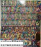 スーパードラゴンボールヒーローズ 300枚 かぶり無 大量まとめセット CP SR おまけ付き SEC UR コード付