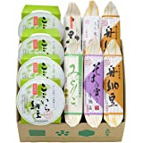 丸真食品 国産大豆 舟納豆 厳選小粒セット 6種類の小粒納豆が勢ぞろい!