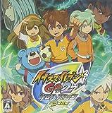 イナズマイレブンGO2 クロノ・ストーン ライメイ (特典なし) - 3DS
