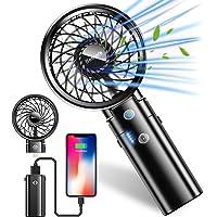 【2020年最新・5200mAh】 Bestore 携帯扇風機 USB充電式 最大24H作動時間 4段風量調節 ハンディ…