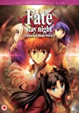 Fate Stay Night Unlimited Blade Works DVD-BOX 1/2(第0-12話)[Im…