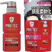 (医薬部外品)PRO TEC(プロテク) 頭皮ストレッチコンディショナー 本体ポンプ300g+詰め替え230g