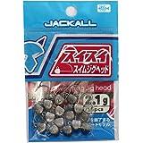 JACKALL(ジャッカル) ジグヘッド スイスイ スイムジグヘッド 2.1g/15pcs.