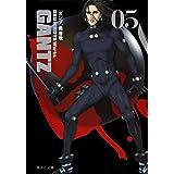 GANTZ 5 (集英社文庫―コミック版)