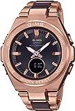 [カシオ] 腕時計 ベビージー G-MS 電波ソーラー MSG-W200CG-5AJF レディース ピンク