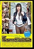 B級素人初撮り042「アナタ、ごめんなさい」 [DVD]