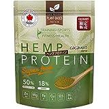 カカベル プロテイン ヘンプ パウダー タンパク質 食物繊維 トレーニング 無添加 無農薬<公式420g>