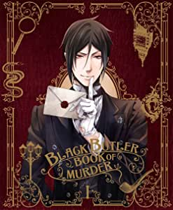 【Amazon.co.jp限定】黒執事 Book of Murder 上巻 (完全生産限定版)(クリアブックマーカー付) [Blu-ray]