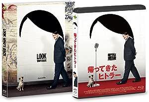 【メーカー特典あり】帰ってきたヒトラー コレクターズ・エディション(非売品プレス付き) [Blu-ray]