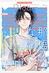.Bloom ドットブルーム vol.16 2019 October Kindle版