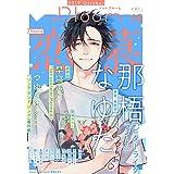 .Bloom ドットブルーム vol.16 2019 October