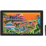 HUION Kamvas22 Plus 液晶ペンタブレット2020 量子ドットディスプレー 色域sRGB カバー率140% Android対応 オンライン授業やテレワークペン先の沈み込みを抑えたペンPW517同梱 アンチグレアガラス VESA対応 ス