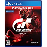 [PS4] Gran Turismo SPORT PlayStation Hits