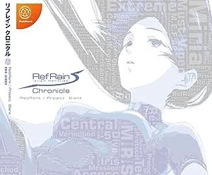 RefRain ~prism memories~ Chronicle(二版)[同人CD]