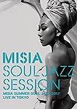 MISIA SOUL JAZZ SESSION [Blu-ray]