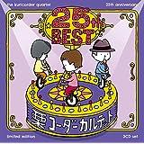 25周年ベスト(初回限定盤 2CD+特典CD)