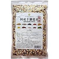 厳選国産 十雑穀米 500g