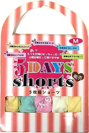 【7058 5DAYS shorts ショーツ 5枚セット 福袋 やわらかくてソフトな肌ざわり M L LL】