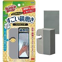 【Amazon.co.jp限定】 3M お風呂掃除 うろこ落とし 水垢 すごい鏡磨き ストロング シート2枚 スコッチブ…