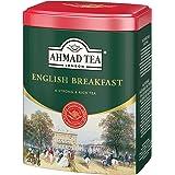 AHMAD TEA ( アーマッドティー ) イングリッシュブレックファースト 200g 缶 [ 英国ブランド ]